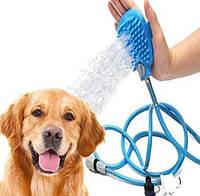 Перчатка для мойки животных Pet washer | Силиконовая щетка-душ для мойки животных