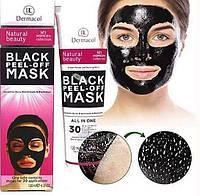 Черная маска для лица Dermacool | Маска для лица от черных точек