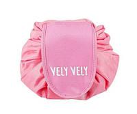Косметичка-органайзер РОЗОВЫЙ Vely Vely | Органайзер-мешок для косметики