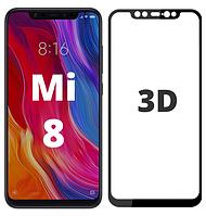 Защитное 3D стекло на Xiaomi Mi 8 черное (ксиоми сяоми ми 8)