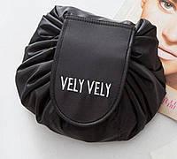 Косметичка-органайзер ЧЕРНЫЙ Vely Vely | Органайзер-мешок для косметики