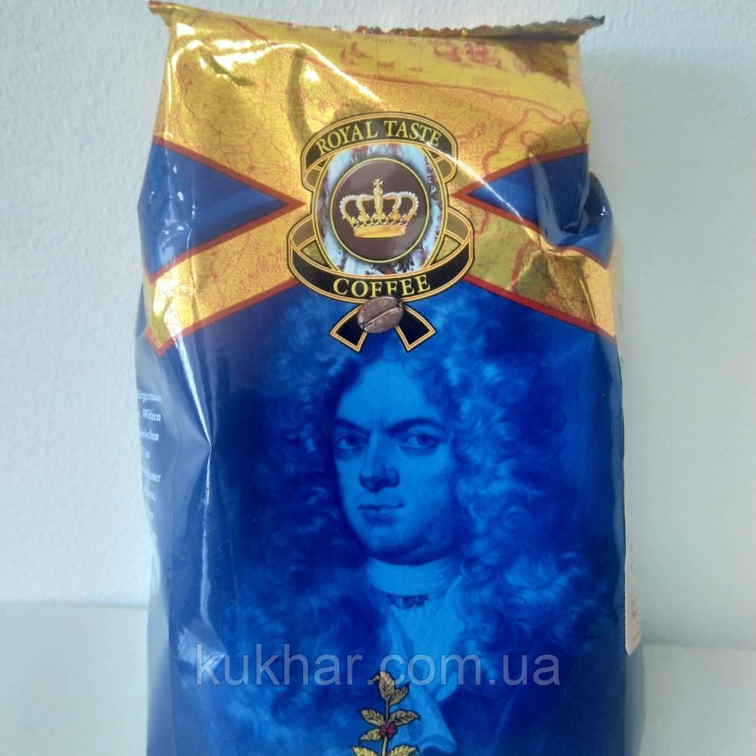"""Royal taste мелена """"Crema"""" (100% арабіка) 250г"""