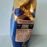 "Royal taste мелена ""Crema"" (100% арабіка) 250г, фото 2"