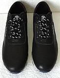 В стиле Timberland мужские кроссовки перфорация большого размера 46-50, фото 8