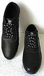 В стиле Timberland мужские кроссовки перфорация большого размера 46-50, фото 10