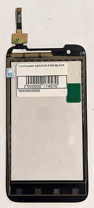 Сенсор (тачскрін) для Lenovo A789 чорний, фото 2