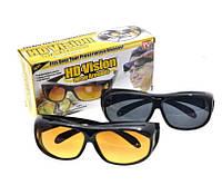 Очки 2 в 1 HD Vision | Антибликовые очки для водителей (день + ночь) | Очки антифары