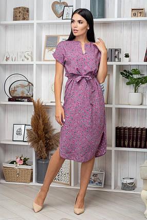 Платье летнее свободное средней длины зеленые цветы на сиреневом, фото 2