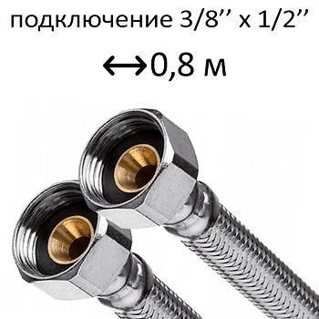 Шланг для води 3/8х1/2ВВ 0,8 м Kottmann