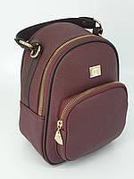 Сумка и рюкзак женский