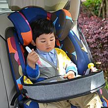 Bugs® Дитячий універсальний автомобільний столик для автокрісла