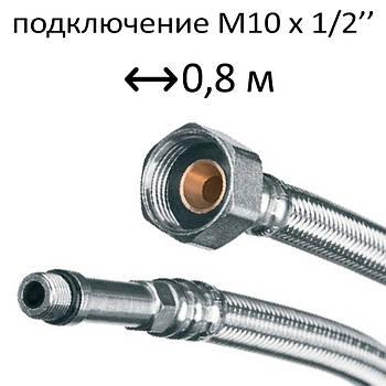 """Шланг для води М10х1/2"""" 0,8 м довга Kottmann"""