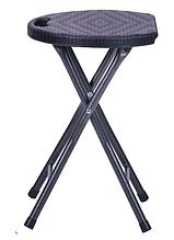 Табурет розкладний Сеат YC-035 пластик rattan black (АМФ)