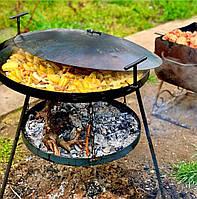Большая сковорода 50 см из диска бороны с подставкой для огня и крышкой (высокие ножки)