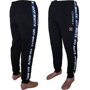 Мужской спортивные штаны  трикотаж
