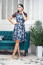 Платье летнее выше колена с сеткой в верхней части приталенное миди, фото 2