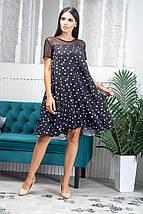 Платье летнее выше колена с сеткой в верхней части приталенное миди, фото 3