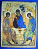 Икона «Троица» Андрея Рублева