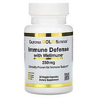 Иммуностимулятор Immune Defense with Wellmune, Beta-Glucan, California Gold Nutrition 250 mg , 30 Veggie Caps, фото 1