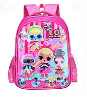 """Школьный рюкзак """"Кукла LoL"""" для девочек начальных классов 1-4 классов"""