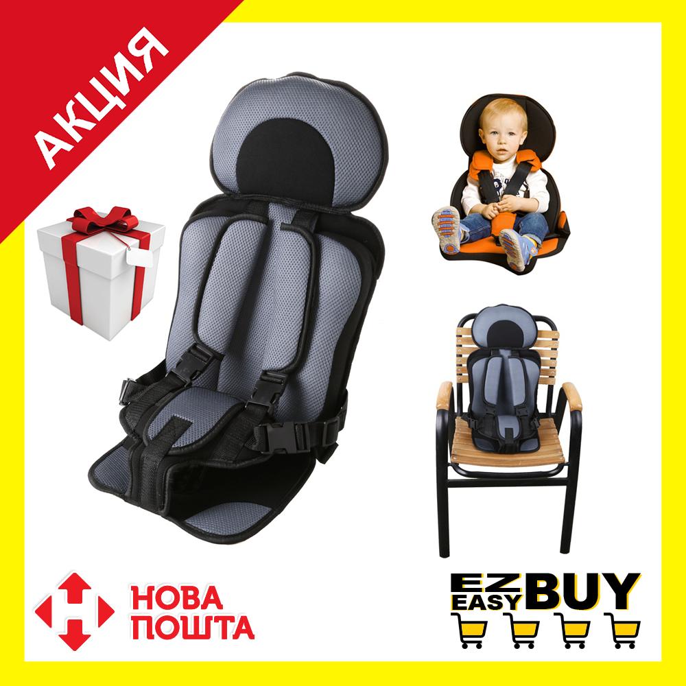 Портативное бескаркасное детское автокресло. Кресло для детей в машину. Автомобильное кресло для ребенка.