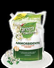 Гипоалергенный кондиционер-ополаскиватель Green Emotion Ammorbidente Busta 1500 ml