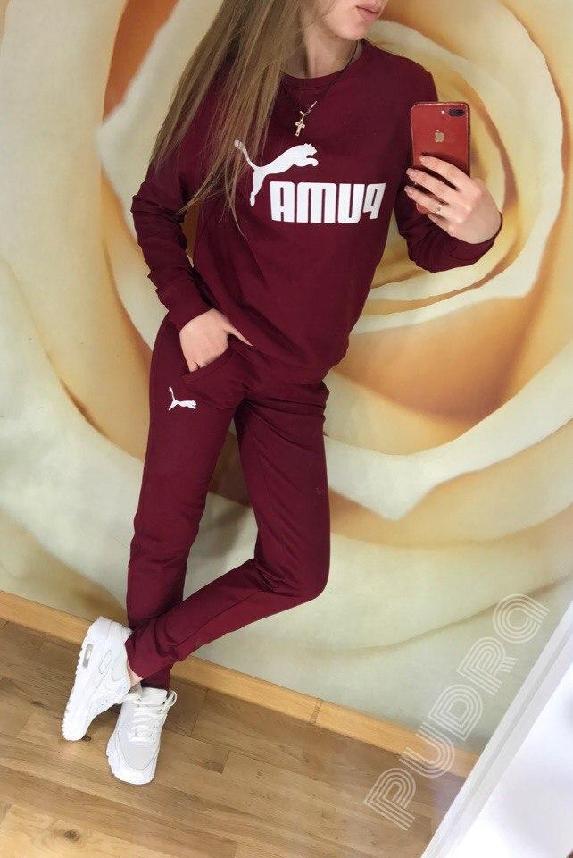 """Спортивный костюм """"Puma"""" женский"""