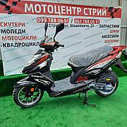 Скутер Spark SP150S-17B (черный)