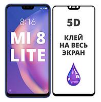 Защитное 5D стекло для Xiaomi Mi 8 Lite черное (ксиоми сяоми ми 8 лайт)