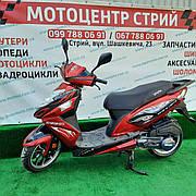 Скутер Spark SP150S-17B (красный)