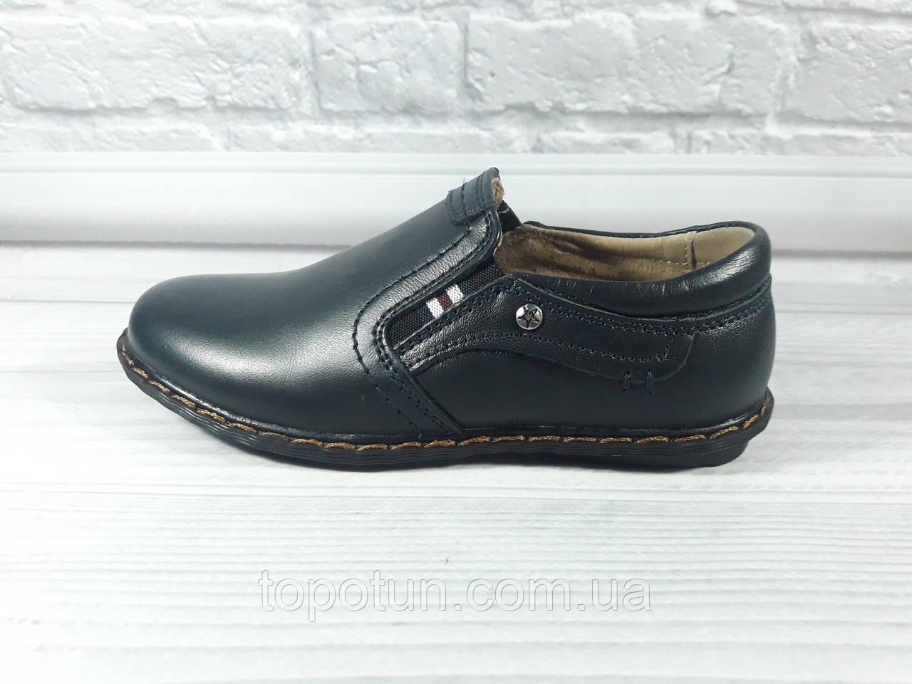 """Школьные туфли для мальчика """"Kangfu"""" кожаные Размер: 27,28,29,31"""