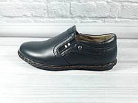 """Школьные туфли для мальчика """"Kangfu"""" кожаные Размер: 27,28,29,31, фото 1"""