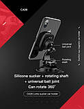 Автомобильный магнитный держатель в автомобиль для мобильного телефона на стекло Hoco CA28 Happy journey, фото 7