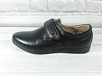 """Школьные туфли для мальчика """"Kangfu"""" кожаные Размер: 28, фото 1"""