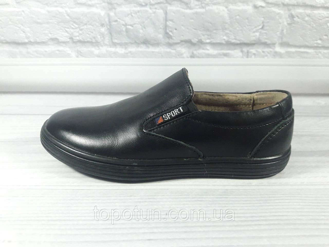 """Школьные туфли для мальчика """"Kangfu"""" кожаные Размер: 28"""