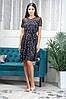 Платье летнее выше колена с сеткой в верхней части приталенное миди черное, фото 6
