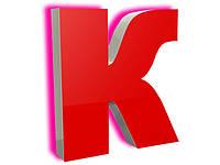 Объемные буквы с контражуром