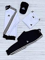 Спортивный костюм мужской Adidas осенний | демисезонный черно-белый комплект Адидас Свитшот + Штаны