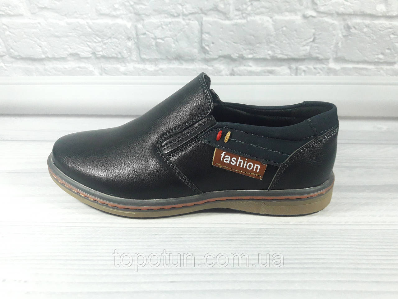"""Школьные туфли для мальчика """"Paliament"""" Размер: 27,32"""