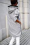 Женская куртка батал, плащевка Moncler, р-р 50-52 (серебряный), фото 2