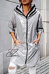 Женская куртка батал, плащевка Moncler, р-р 50-52 (серебряный), фото 8