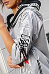 Женская куртка батал, плащевка Moncler, р-р 50-52 (серебряный), фото 5