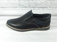 """Школьные туфли для мальчика """"Paliament"""" Размер: 27,32, фото 1"""