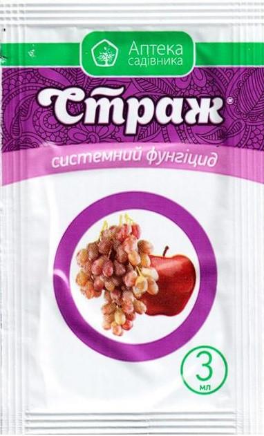 Страж 3 мл фунгицид, Укравит