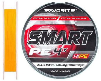 Шнур Favorite Smart PE 4x 150м (оранж) #0.4/0.104мм 3кг