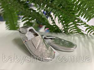 Чешки детские кожаные Pellagio(серебро) р.25-29  арт.040/34