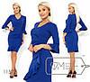 Однотонне жіноче плаття з воланами електрик (3 кольори) SD/-4624