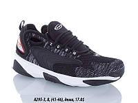 Чоловічі кросівки Supo Zoom оптом (41-46)