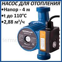 Циркуляционный насос Womar 25/40/180 для системы водяного отопления. Отопительный насос для частного дома