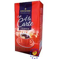 Кофе молотый Eduscho Cafe Premium 500г